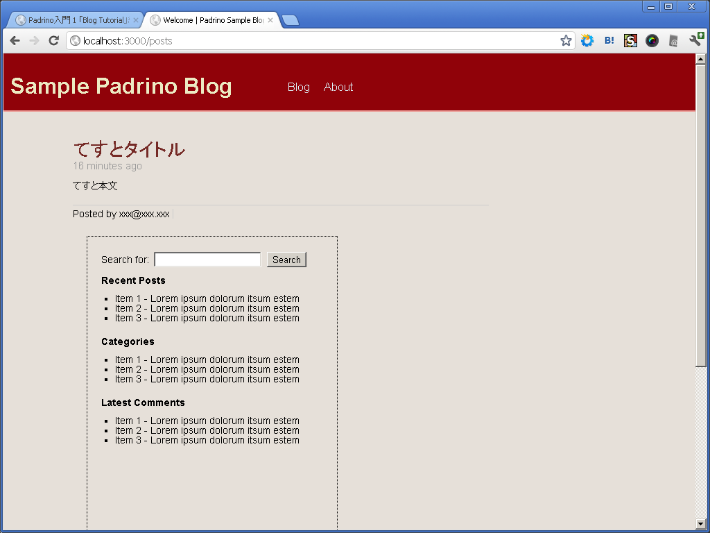 Padrino - Blog Tutorial - Site Layout